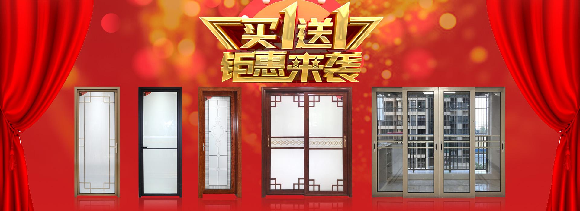 铝合金门窗生产厂家