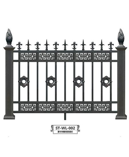 ST-WL-002豪华别墅庭院围栏